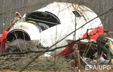 Смаленская катастрофа: брытанскія экспэрты пацвердзілі сляды выбухоўкі на абломках Ту-154М