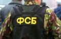 У цэнтры Масквы збілі афіцэра ФСБ