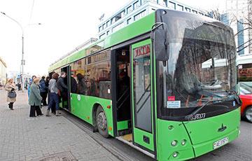 Льготного проезда в транспорте для студентов в Минске не будет