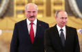 Negotiations In Sochi: Lukashenka Left Without Press Statements