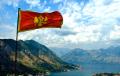 Черногория объявила о победе над Дерипаской в споре на €600 млн