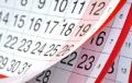 Новая база невыездных и подорожание мобильной связи: к чему готовиться белорусам в марте