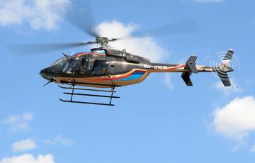 Под Ростовом-на-Дону совершил жесткую посадку вертолет
