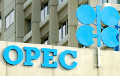 OPEC's Oil Basket Hits 13-year Low