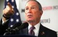 Бывший мэр Нью-Йорка подал документы на праймериз президента