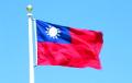 Reuters: Тайвань объявил о готовности защищать свой суверенитет от агрессии Китая