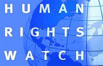 Human Rights Watch Condemns Blocking Of Charter'97