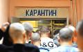 Гомельчанин: ЛТП в Беларуси — это концлагерь с принудительным трудом