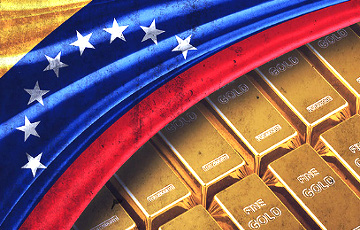 Диктатор остался без золота