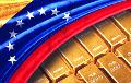 Британские банки отказались вернуть режиму Мадуро 80 тонн золота