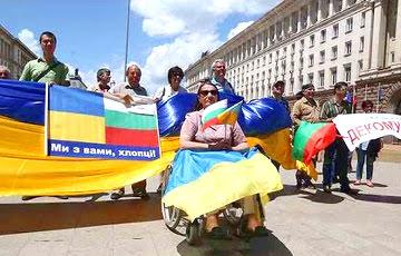 В столице Болгарии состоялась акция «Стоп, Путин! Стоп, война!»