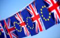 Совет ЕС поддержал проект соглашения о Brexit