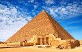 Археологи обнаружили пирамиды, намного старше египетских