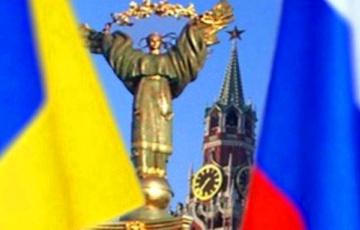 Украина предупредила РФ про введение гамбургских санкций