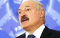 Лукашенко: Учитель с учеником сидит нога за ногу и курит