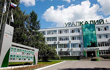 Белорусские власти совершили рейдерский захват «Уралкалия»?