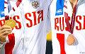 Спортивное обнуление России