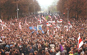Belarusians Demand Exit Of Country From Union State With Russia