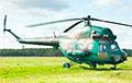 В Витебске на аукционе продают четыре вертолета Ми-2