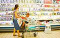 В январе-июне продукты в России дорожали в 1,5 раза быстрее, чем в ЕС
