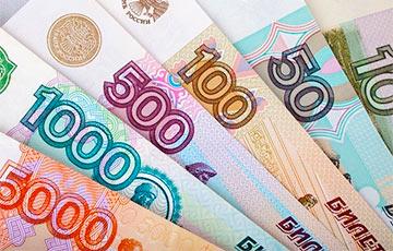 В российских банках обнаружили нехватку 1,5 триллиона рублей