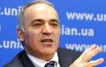 Гарри Каспаров: Лидеры свободного мира не должны прощать Путину его преступлений
