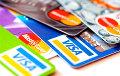 Тры спосабы, якімі падманваюць уладальнікаў банкаўскіх карт