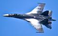 Китай: Россия скрывает проблемы истребителей Су-35