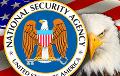 NYT: Агент ЦРУ работает в ближайшем окружении Путина