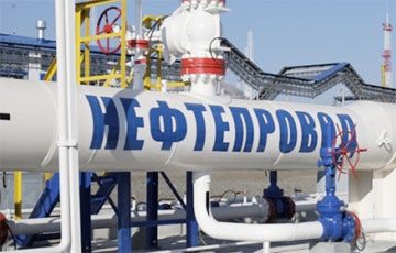 Belarus Wants To Raise Oil Transportation Tariff By 21% Due To Force Majeure At Druzhba Pipeline