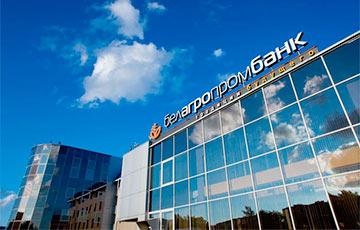 Крупный банк предупредил, что не будет обслуживать физлиц 26 октября