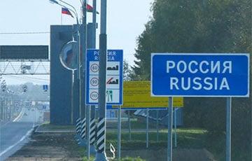 Пачаў дзейнічаць новы механізм адпраўлення беларусаў з Масквы на радзіму