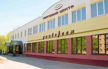 """Workers In Navapolatsk Get Weird """"Certificates"""" Instead Of Wages"""