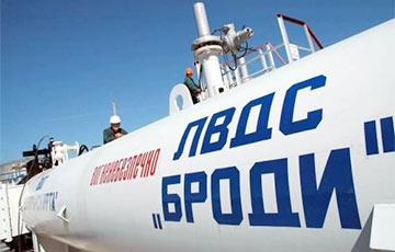 Беларусь начнет импорт нефти по нефтепроводу «Одесса-Броды»