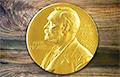 Гісторыя палешука, які прыдумаў валавы ўнутраны прадукт і атрымаў Нобелеўскую прэмію