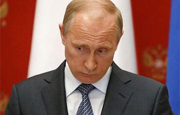 При Трампе российско-американские отношения деградировали, особенно на военном уровне, - Путин - Цензор.НЕТ 6496