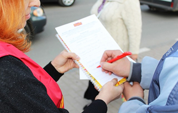 Mahiliou Residents Call Off Signatures For Lukashenka