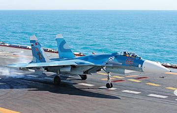 Минобороны РФ: Истребитель с «Адмирала Кузнецова» выкатился в море