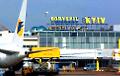 Відэафакт: У кіеўскім аэрапорце расейскім прапагандыстам забаранілі ўезд у краіну