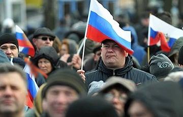 Российский историк: Россия с самого начала ушла от честного разговора об истории