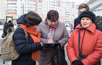 Активисты профсоюза РЭП собрали более 46 тысяч подписей за отмену декрета о «тунеядцах»