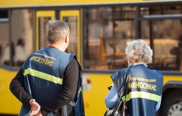 Как реагируют пассажиры на новые правила проверки билетов