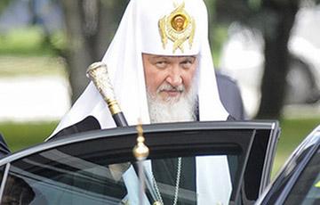 У главы РПЦ Кирилла с родней нашли недвижимость на $3,27 миллиона