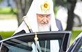 Для патриарха Кирилла строят дворец стоимостью $40 миллионов