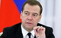Медведев о «выборах» в Беларуси: Россия готова работать с любой администрацией