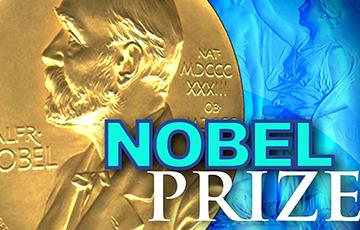 Назван лауреат Нобелевской премии мира