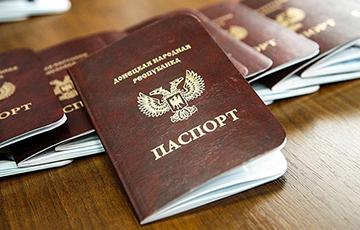 Ва Украіне прапанавалі пазбаўляць грамадзянства праз пашпарты РФ