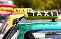 Как белорусам защититься от таксистов-хапуг
