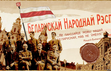 Larysa Heniyush Hid Belarusian People's Republic Archives And Outsmarted KGB