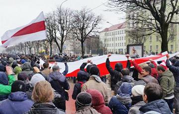Белорусы собрали почти $10 тысяч в помощь героям Дня Воли